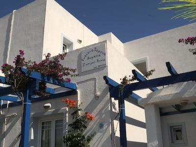 Grecia, Milos - Anna Zisimos