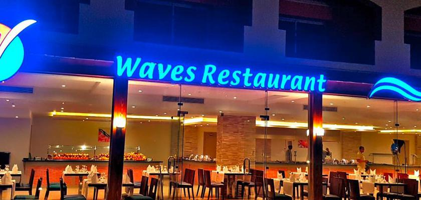 Egitto Mar Rosso, Sharm el Sheikh - Tropitel Waves Naama Bay Resort 3