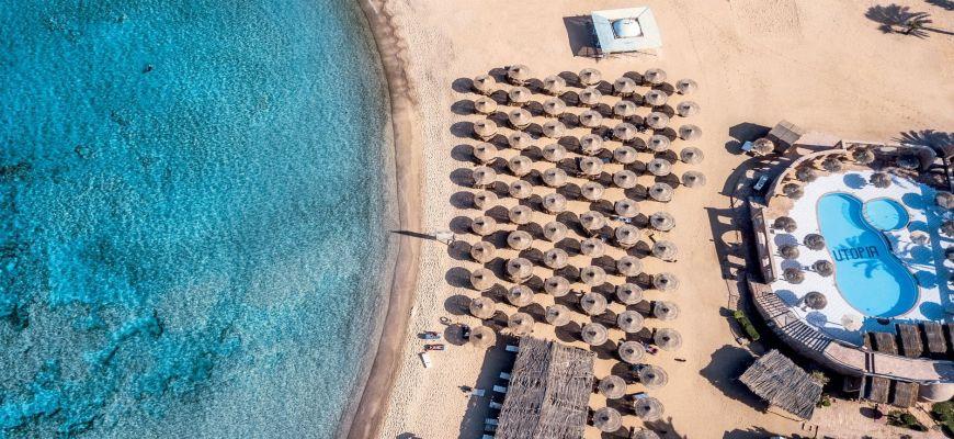 Egitto Mar Rosso, Marsa Alam - Veraclub Utopia Beach 30