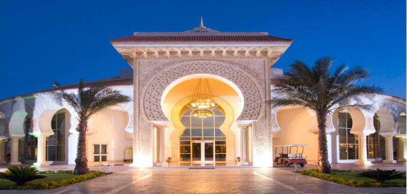 Egitto Mar Rosso, Hurghada - Old Palace Resort 2